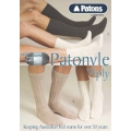 Patonyle Sock Pattern